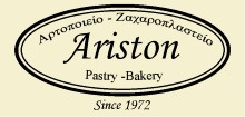 Ariston Skiathos